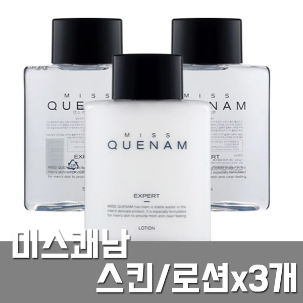 미스쾌남 로션 스킨 300mlx3개/꽃을든남자/남성화장품