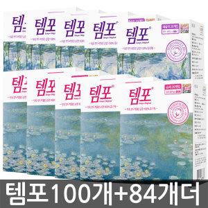 뉴 템포 레귤라 슈퍼 100매+정품 생리대 84개증정