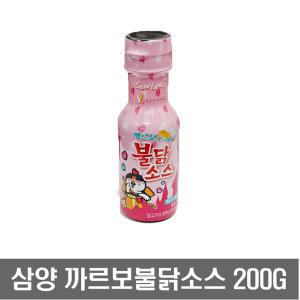 삼양 까르보 불닭 소스 200g