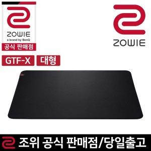 조위 정품 게이밍 마우스 패드 GTF-X / 당일발송