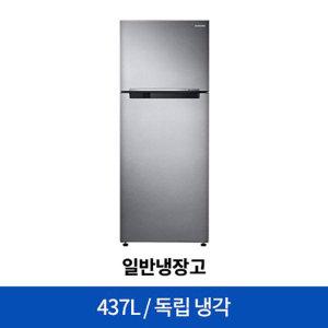 일반냉장고 RT43K6035SL  437L