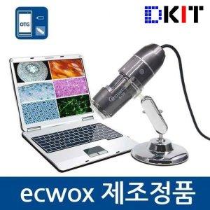 OTG USB 스마트폰 컴퓨터 연결 전자 현미경 800배