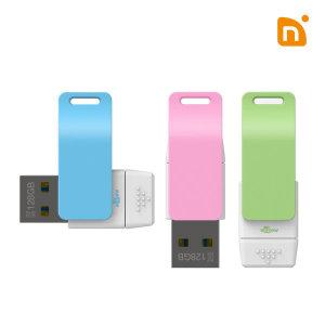 밀크 128GB OTG USB메모리 (5핀 전용) 블루