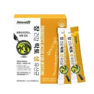 장건강 락토 생유산균/30포x5박스/프로바이오틱스