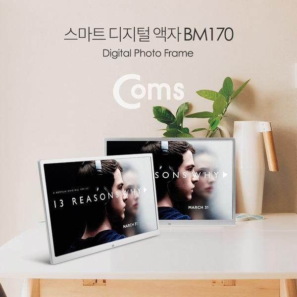 BM170 15.4형 LCD 모니터 디지털 액자 HDMI 입력지원