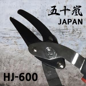 이가라시 일본 전지가위 양손가위 전정가위 원예가위