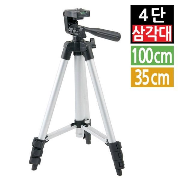 휴대용 삼각대 거치대 스탠드 카메라 DSLR 미러리스
