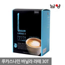 루카스나인 바닐라라떼 30T/ 커피믹스