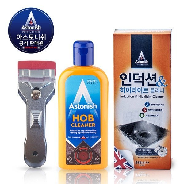 HOB 인덕션 하이라이트 클리너+스크래퍼 공식대리점