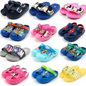 아동  유아 슬리퍼 샌들 eva 실내화 여름 신발