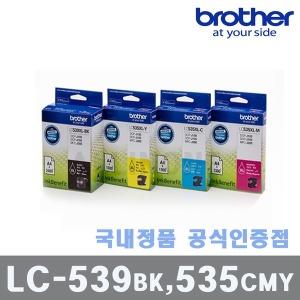 LC-539xl(검정)DCP-J100/105/200정품잉크
