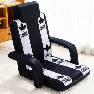 참숯 방석의자 나염 캐나다 등받이 좌식의자 컴퓨터