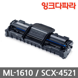 토너 ML-1610 ML-2010 SCX-4521F ML-2010R ML-1610R