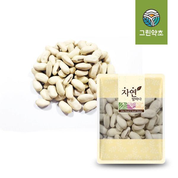 국산 작두콩 300g 볶지않은것