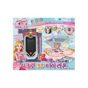 시크릿쥬쥬 시크릿 3D 티아라폰