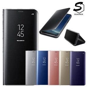 갤럭시A9프로 2019 G887 스탠딩커버플립 핸드폰케이스