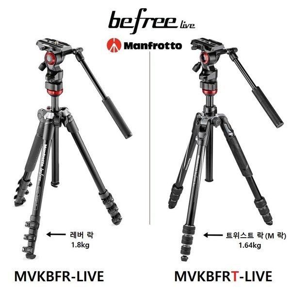 맨프로토 MVKBFR-LIVE Befree Live 비프리 라이브
