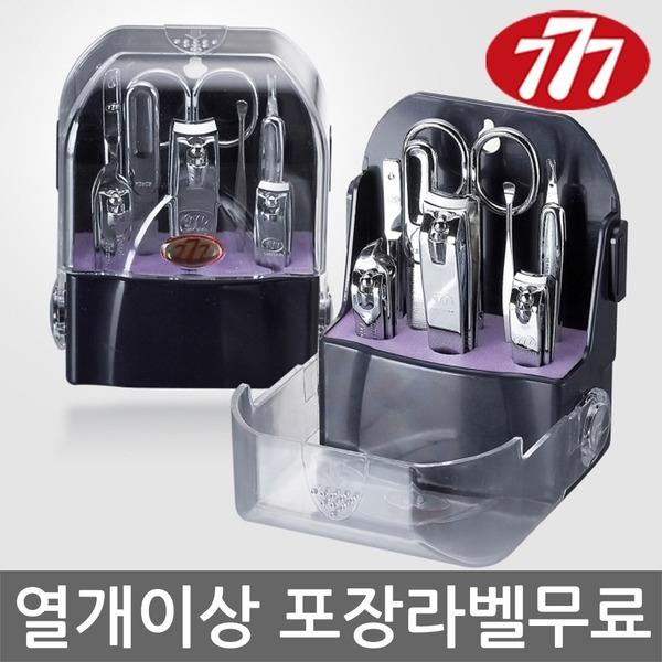 TS-090C 크롬/ 777 쓰리세븐 손톱깎이 손톱깍기 세트