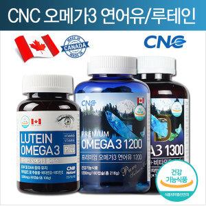CNC 프리미엄 오메가3(6개월분)/연어유/루테인오메가3