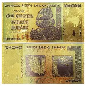 짐바브웨 100000000000000 달러 Gold 기념지폐(Proof)