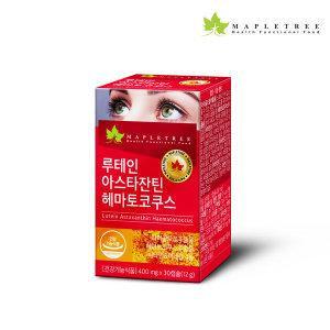 메이플트리 루테인 아스타잔틴 헤마토코쿠스 30캡슐