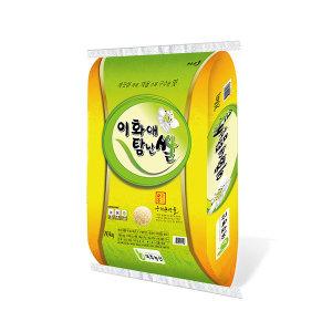 여주농산 이화애탐난쌀20kg /19년산/당일도정/무료배송
