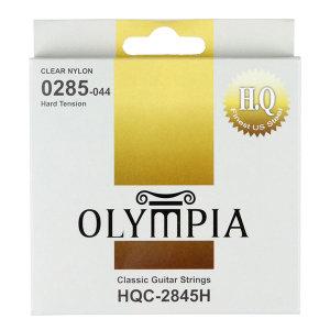 올림피아 HQC-2845H /클래식기타 줄/하드텐션 스트링