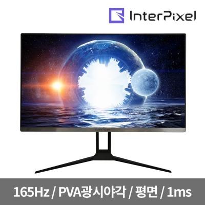 [인터픽셀] 모니터 IP2740 게이밍 무결점 FHD/165Hz/68.5cm/PVA