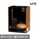 루카스나인 더블샷라떼 30T/ 커피믹스