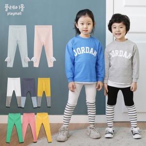 플레이몰 간절기추천 유아레깅스 아동티셔츠 31종