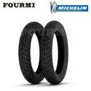 미쉐린 타이어 시티그립프로 90/90-14 pcx 클릭