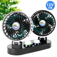 ECO 에코 트윈 3D카팬(12V용) 차량용 자동차 선풍기