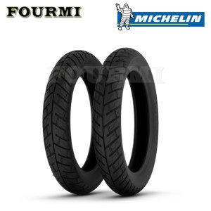 미쉐린 타이어 시티그립프로 110/80-14 pcx 클릭 광폭