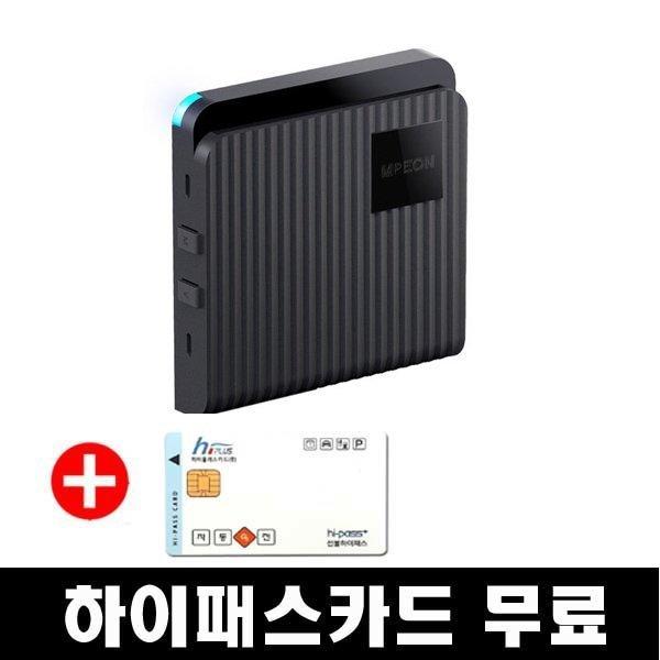 버스 마이티 하이패스 단말기 RF 유선 +하이패스카드