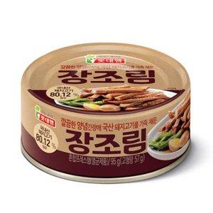 롯데햄 장조림 95g (24캔) 무료배송