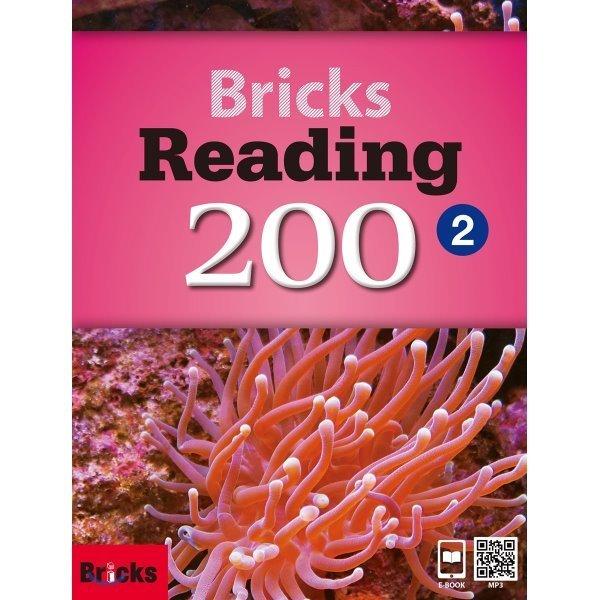 NEW Bricks Reading 200 L2  편집부