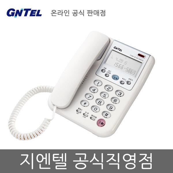 GS-486CN 발신표시전화기 당일발송 지엔텔