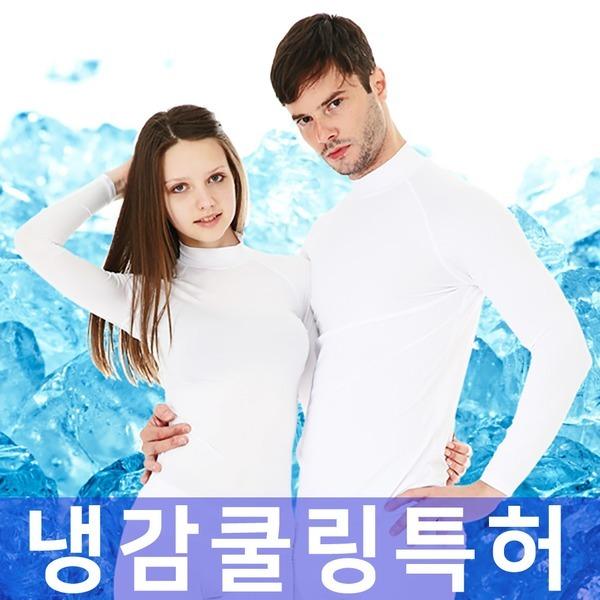 여름 냉감 언더레이어 쿨티셔츠 쿨론티 냉장고티셔츠