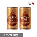 프렌치카페 캔커피 카페오레 마일드 175ml 30캔