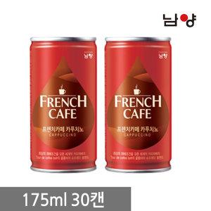 프렌치카페 캔커피 카푸치노 175ml 30캔