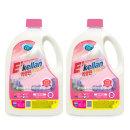 공장직영 고급 액체세제 2.5L 2개 세탁세제 (일반용)
