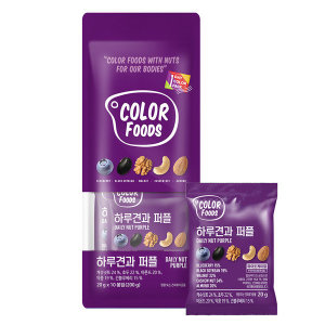 컬러푸드하루견과퍼플30낱봉
