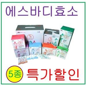 GSL 에스바디효소 5종세트 신제품 특가 무료배송