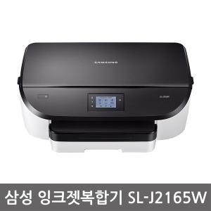 삼성 프린터 SL-J2165W (인쇄+복사+스캔) 잉크없음