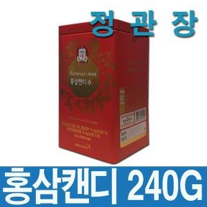 정관장 레네세 홍삼캔디수 240G /홍삼함유캔디/
