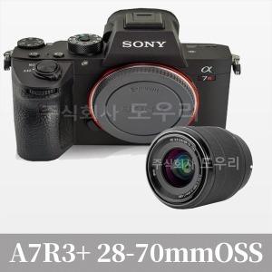 소니코리아정품 A7R3 + 28-70mm OSS / 도우리