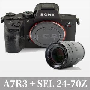 소니코리아정품 A7R3 + SEL2470Z / A7Rm3 / / 도우리