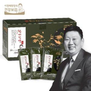 황제진액 헛개 1박스(70mlX30포) / 진한 헛개수 숙취해소 음료
