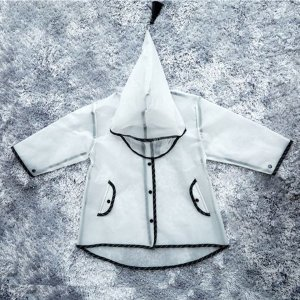 유아 우비 아동 레인코트 아기 비옷 여아 남아 우비