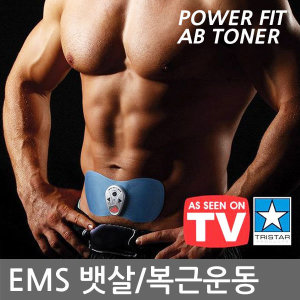 EMS 파워핏AB토너 뱃살 복근 저주파운동기구 마사지기